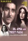 Dil Apna Aur Preet Parai with Raaj Kumar, Meena Kumari #meenakumari and Nadira    A Kishore Sahu classic