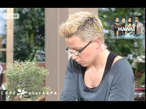 Chef στον αέρα - 29/05/2014 - YouTube