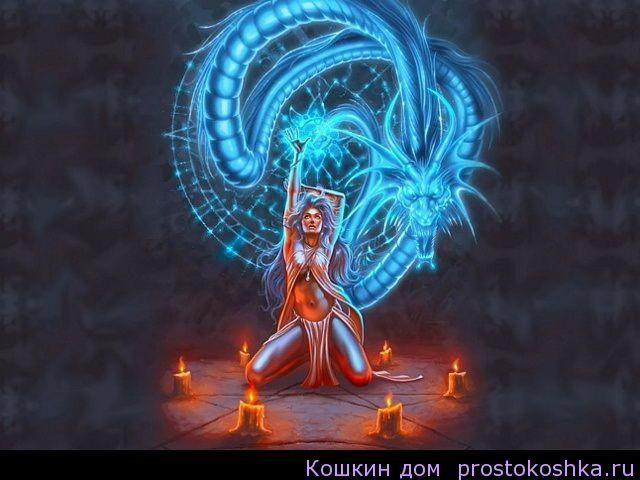 Составные части ритуальной магии