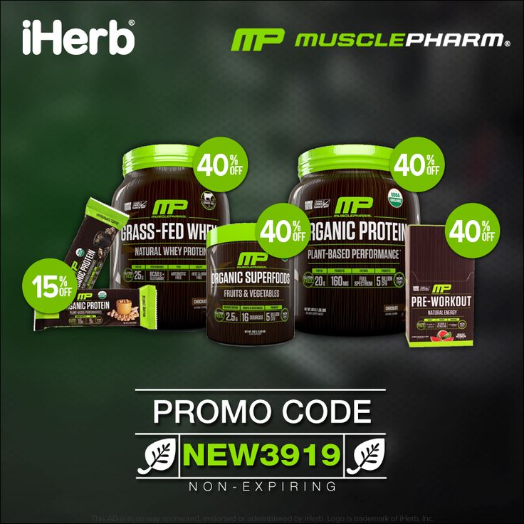 iHerb.com Select MusclePharm Items Promo Prices with code NEW3919. Offer expires December 6th. | #iherb  #protein #bodybuilding #crossfit #bodybuildinglifestyle #bodybuilder #musclepharmassault #grassfedwhey #fitness #fitnessmotivation #fitnessmodel #musclepharmpty #musclepharm #musclepharmnation #musclepharmcombat #musclepharmph #fit #gymlife #organicsuperfood #organicprotein #organicproteinbar #보디빌딩 #피트니스 #フィットネス #бодибилдинг #фитнес #כושר #كمال_اجسام #ボディービル #musclegrowth