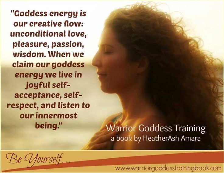 A quote from Warrior Goddess Training, a book by HeatherAsh Amara. Order the book and get Warrior Goddess Online Bootcamp FREE. Details here: http://www.hierophantpublishing.com/warrior-goddess-training