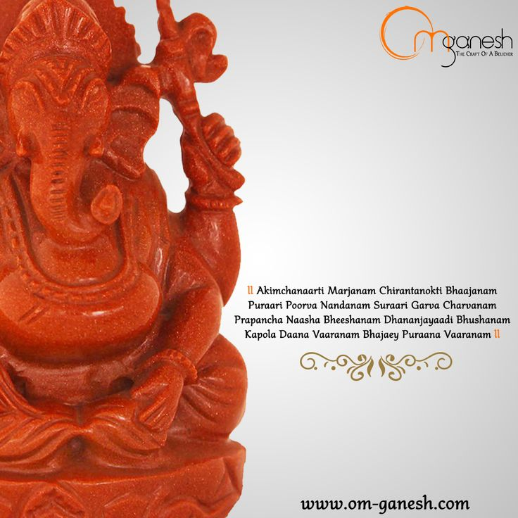 We worship the one who destroys the pains of the poor & brings peace to all our hearts. www.om-ganesh.com