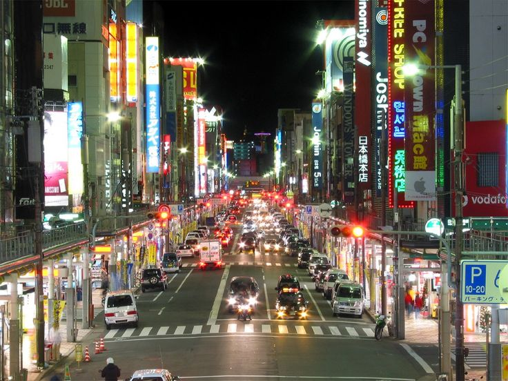 Nipponbashi, Osaka