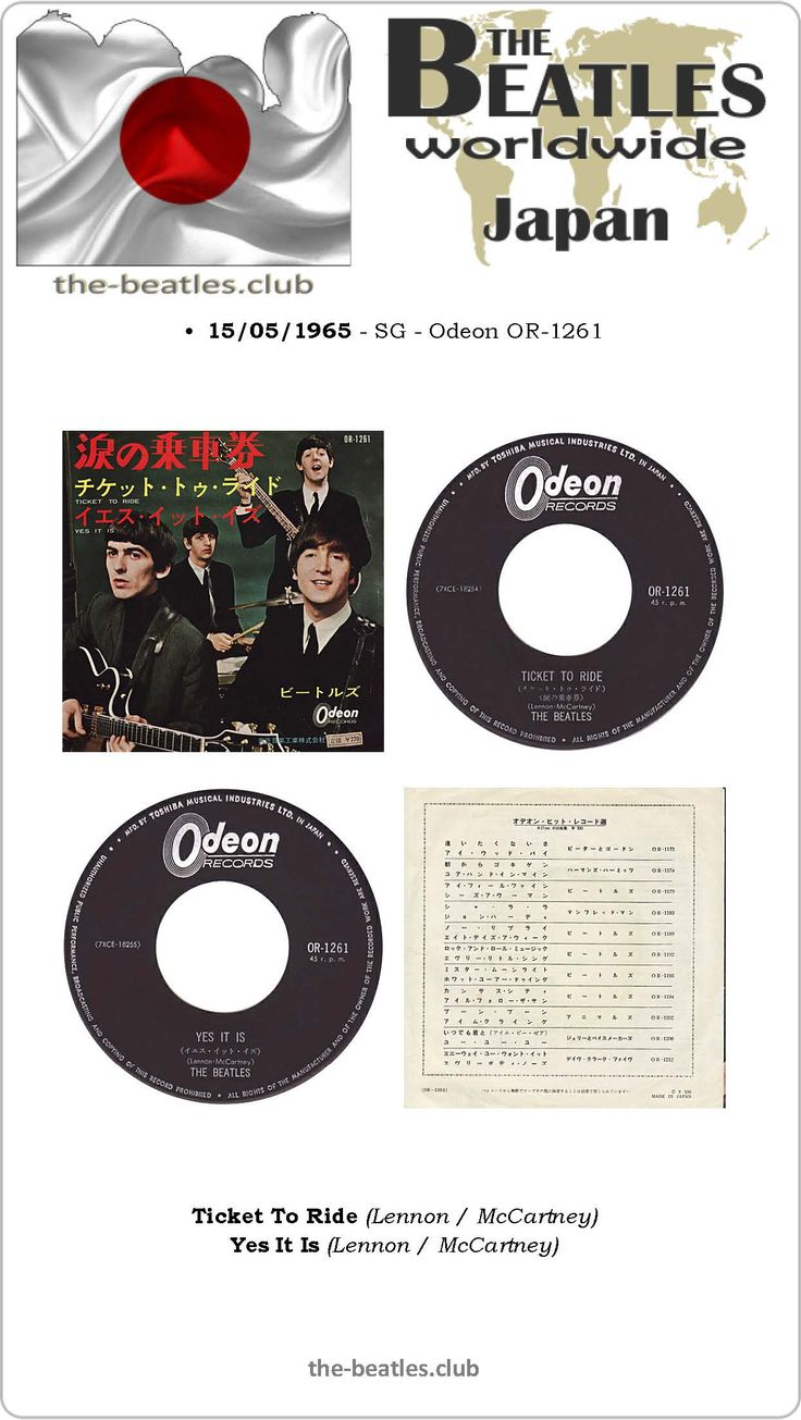 The Beatles Japan Single Odeon OR-1261 Ticket To Ride Yes It Is Lyrics Vinyl Record Discography