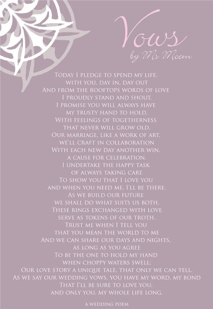 modern secular wedding ceremony script%0A Robert Fulghum is the one who wrote All I Really Need to Know I Learned in  Kindergarten  the play we did senior year    card ideas   Pinterest    Senior year