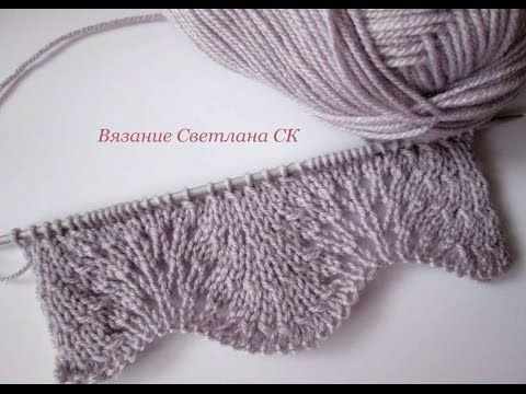 Cómo Tejer Punto ROPA BEBÉ #17 How to Knit a BABY STITCH 2 Agujas (413) - YouTube