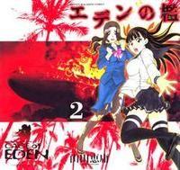 Cage of Eden Manga,Cage of Eden,read Cage of Eden,Cage of Eden online
