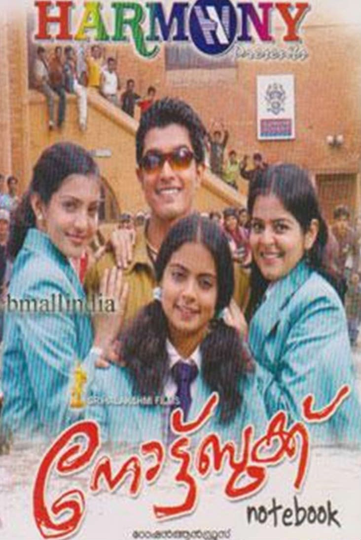 Notebook 2006 Malayalam Movie, online full film hd download film, watch dubbed movie southern Notebook 2006, Notebook online full movie
