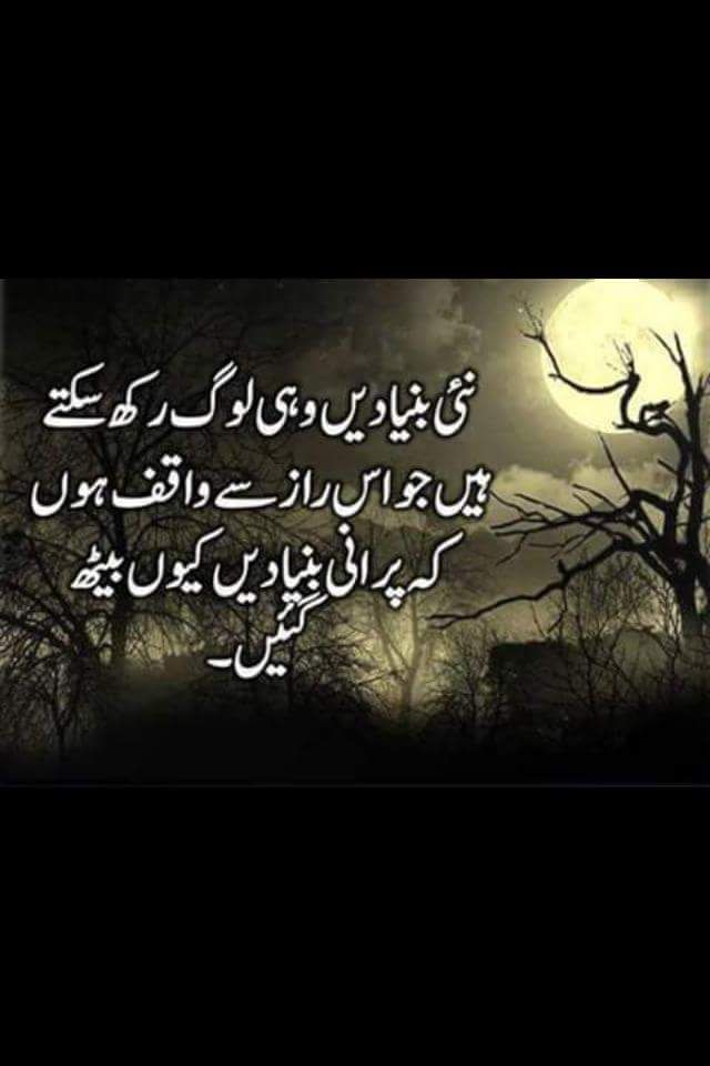 793 best images about shayaris on pinterest allah