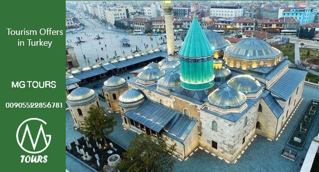 وكالة سياحية Mg Tours عروض شركات السياحة تركيا Tourism Tours Big Ben