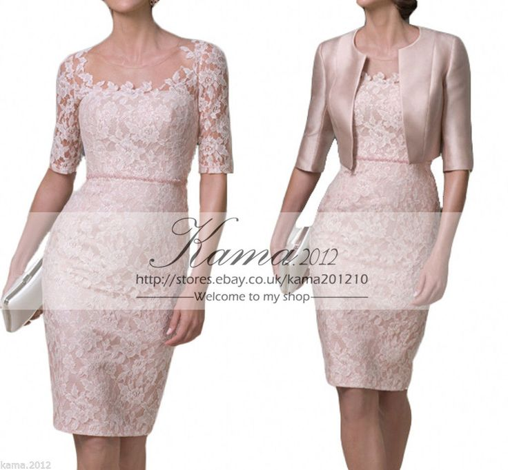 Pink mother of the bride dress knee length lace wedding for Dress and jacket for wedding guest