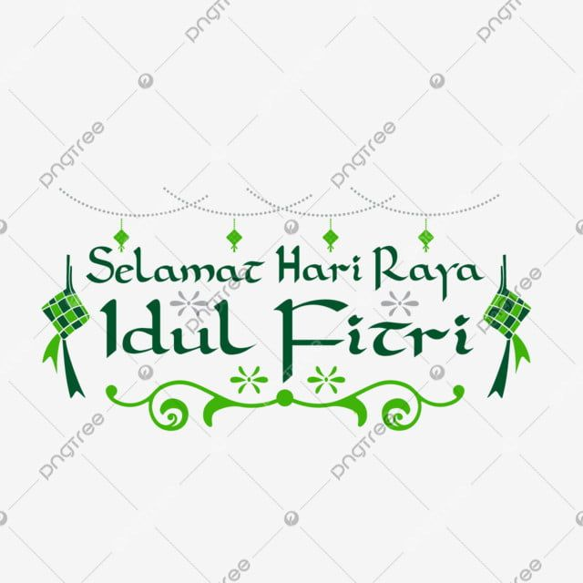 Typography Of Selamat Idul Fitri With Ketupat Ornament Eid Islam Mubarak Png And Vector With Transparent Background For Free Download Typography Card Illustration Islamic Celebrations