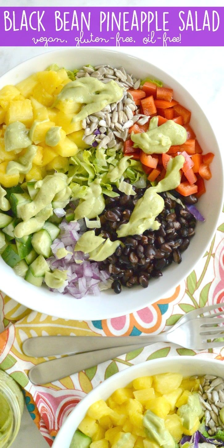 Black Bean Pineapple Salad is a colorful dish bursting with flavor. It's vegan, gluten-free, and oil-free. Try it as a starter or healthy lunch.