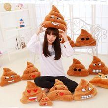 5 Tipos de Mini Emoji Travesseiro Almofada Forma Cocô Travesseiro Boneca de Brinquedo Jogar Travesseiro Divertido emoção Poo Almofada almofadas Venda Quente(China (Mainland))