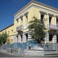Δημοτική πινακοθήκη - Athens