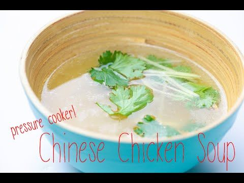How to Cook Chinese Chicken Soup Recipe
