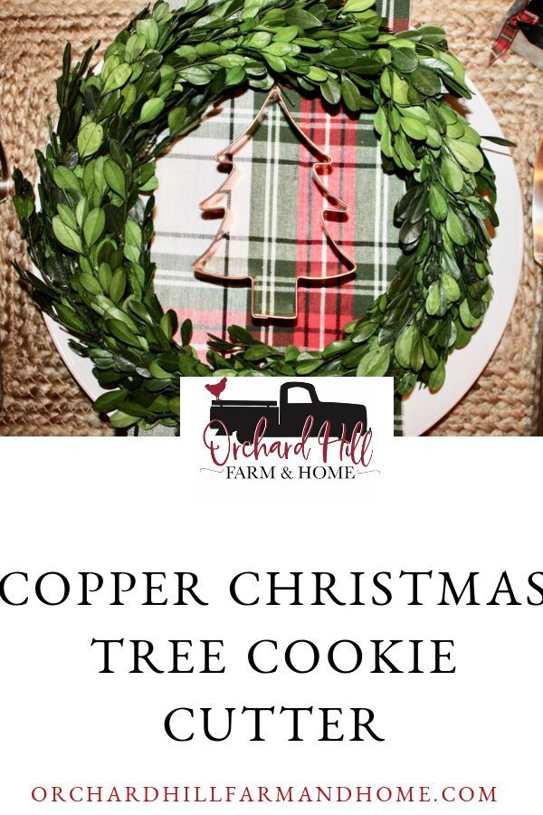 Christmas Tree Copper Cookie Cutter in 2018 Farmhouse Christmas