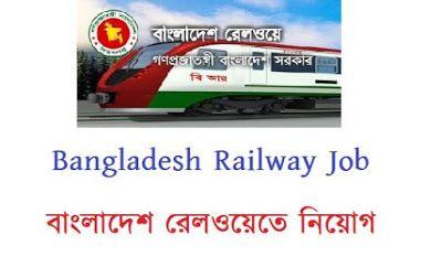 Bangladesh Railway Job Circular 2018  Bangladesh Railway Job Circular 2018 published on their website as well as Daily Newspapers. See the...