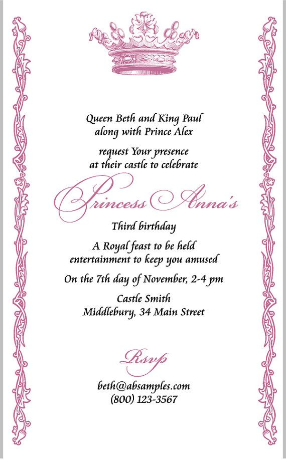Royal birthday party invitation wording images invitation 16 best invitation wording images on pinterest princess birthday princess invitation birthday party cinderella by artfulbeginnings stopboris Image collections