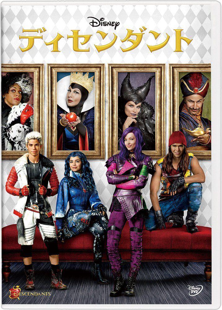 """ディズニー悪役の子供たちを主人公にしたミュージカル「ディセンダント」DVD発売 - 映画ナタリー  本作はディズニーキャラクターの子供が通う、とある王国の学園を舞台にした物語。""""ディズニーヴィランズ(ディズニーの悪者たち)""""を親に持つティーンエイジャーたちを軸にアイデンティティの葛藤や心の成長が描かれる。監督は「ハイスクール・ミュージカル」シリーズや「マイケル・ジャクソン THIS IS IT」を手がけたケニー・オルテガ。"""