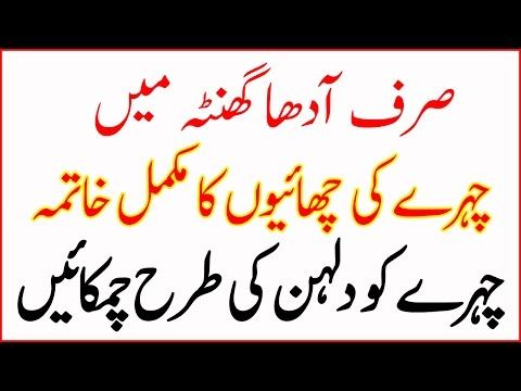 Mou Ki Badboo Ki Wajah Possible Causes of Bad Breath in Urdu