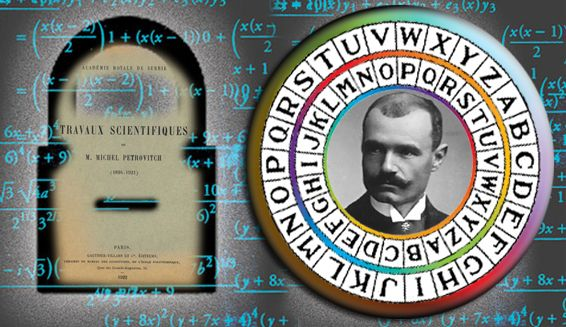 Mihailo Petrović Alas (1868 – 1943), was an influential Serbian mathematician and inventor. He contributed significantly to the study of differential equations and phenomenology, as well as inventing one of the first prototypes of an analog computer. Mihailo Petrović was also a distinguished professor at Belgrade University, an academic, fisherman, writer, publicist, musician, businessman, traveler and volunteer in the First and Second World Wars. (Wikipedia)
