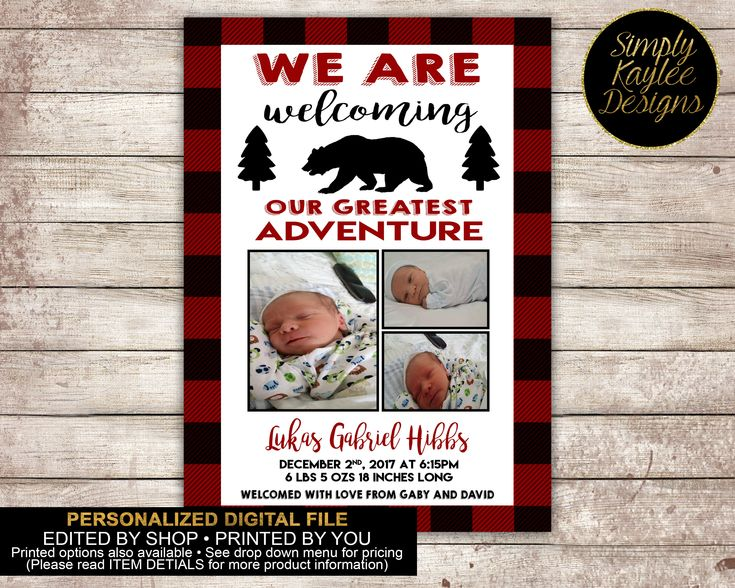 Our Greatest Adventure Birth Announcement Card by SimplyKayleeDesigns on Etsy https://www.etsy.com/listing/491866496/our-greatest-adventure-birth
