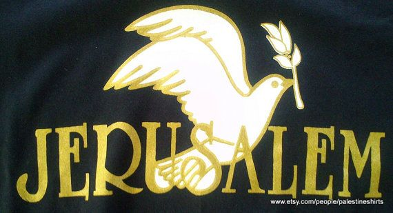 Dove of Jerusalem symbol of Peace by palestineshirts on Etsy