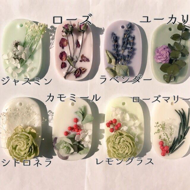 【単品】ソイワックスのサシェ