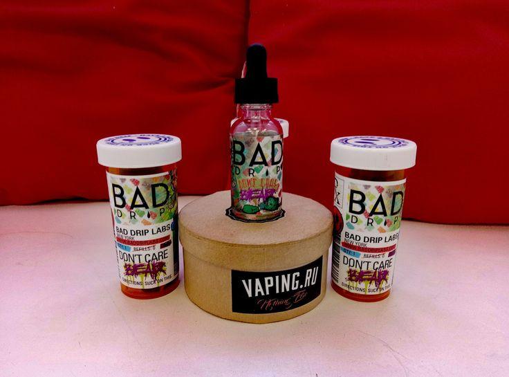 Новый вкус от Bad Drip- dont care beaer Знаменитые мармеладные мишки, сладкая дыня, груша, персик. 30мл-1290рб. #vaping_ru #vaping #vape #ecig #вейп #vapeshop #vapelife #vapestagram #vapingru #bad drip