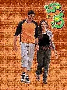 Bobby is a 2002 Telugu film produced by K. Krishna Mohan Rao(brother of K. Raghavendra Rao and directed by Sobhan. The movie stars Mahesh Babu, Aarthi Agarwal, Raghuvaran, Ravi Babu, Brahmanandam, Meher Ramesh and Prakash Raj. Soundtrack of the movie was scored by Mani Sharma. The film released on 31 October 2002 and was a critical and commercial failure. Bobby was dubbed in Hindi as Daag - The Burning Fire.