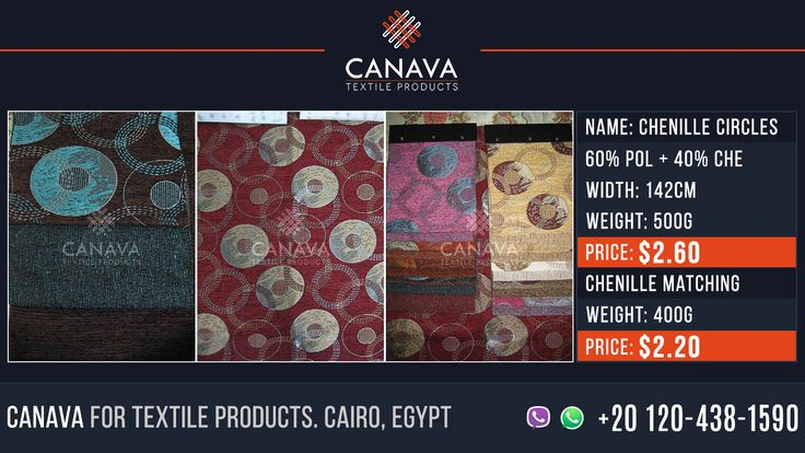 Product name: Chenille Circles   EXPORT TO: Africa & Worldwide   WHATSAPP / VIBER: +20 120-438-159   CANAVA Textile: We manufacture and supply finished home textile products & fabrics to the best retailers and brands. WE MANUFACTURE: Upholstery fabrics, Digital printing, Readymade & made to measure curtains, Cushions & accessories, Bed linen. CUSTOM TEXTILE MANUFACTURING: We've a state of the art design & manufacturing facility, and can design print & manufacture production quality samples