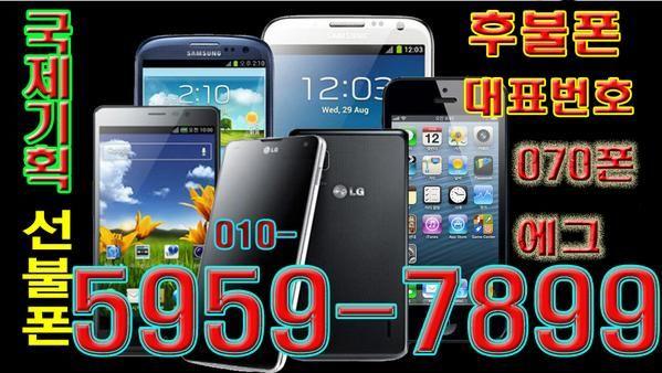 선불폰판매 O1O,5959,7899 선불폰파는곳 선불폰팝니다선불폰판매 O1O,5959,7899 선불폰파는곳 선불폰팝니다선불폰판매 O1O,5959,7899 선불폰파는곳 선불폰팝니다선불폰판매 O1O,5959,7899 선불폰파는곳 선불폰팝니다선불폰판매 O1O,5959,7899 선불폰파는곳 선불폰팝니다선불폰판매 O1O,5959,7899 선불폰파는곳 선불폰팝니다선불폰판매 O1O,5959,7899 선불폰파는곳 선불폰팝니다선불폰판매 O1O,5959,7899 선불폰파는곳 선불폰팝니다선불폰판매 O1O,5959,7899 선불폰파는곳 선불폰팝니다선불폰판매 O1O,5959,7899 선불폰파는곳 선불폰팝니다선불폰판매 O1O,5959,7899 선불폰파는곳 선불폰팝니다선불폰판매 O1O,5959,7899 선불폰파는곳 선불폰팝니다선불폰판매 O1O,5959,7899 선불폰파는곳 선불폰팝니다선불폰판매 O1O,5959,7899 선불폰