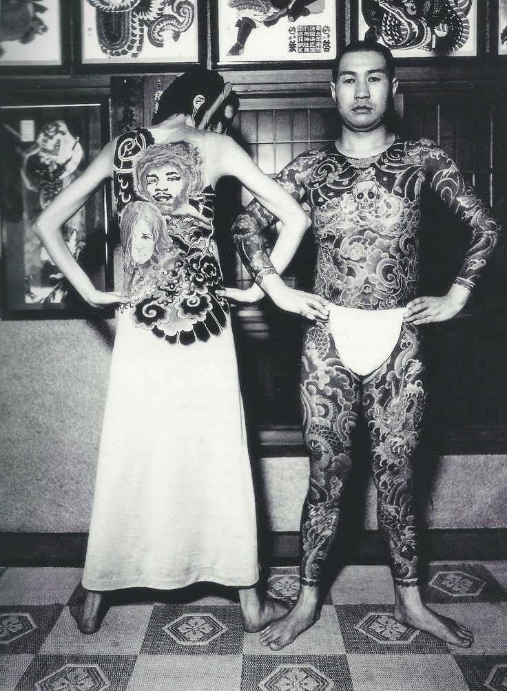"""Dress Designed by Issey Miyake, image and text below from Making Things """"The Tattoo Collection, which he presented in New York in 1971, was inspired by the traditional Japanese tattoos that are made in homage to the dead. Evoking that tradition, Miyake printed tattoos to the memory of Jimi Hendrix or Janis Joplin on jersey cloth."""""""