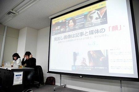 【バンタンゲームアカデミー】サイバーエージェント様ご協力!キュレーションメディアで、22万「いいね」がつくライティングテクとは!?