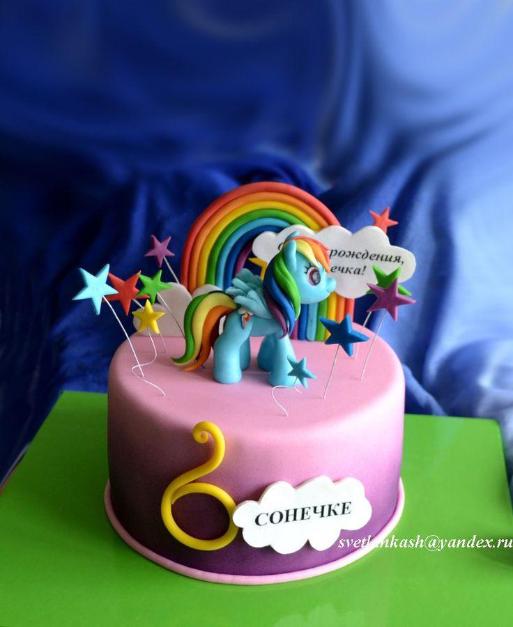 литл пони торт: 21 тыс изображений найдено в Яндекс.Картинках
