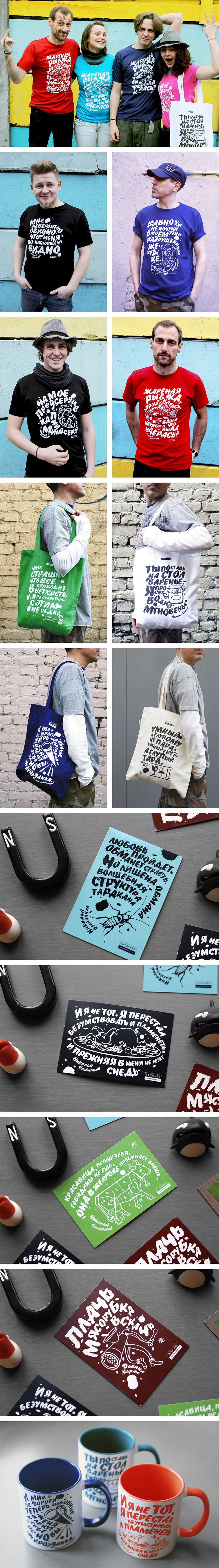 "Gifts Set of the St. Petersburg regional ""Nochlezhka"" charitable public organization."