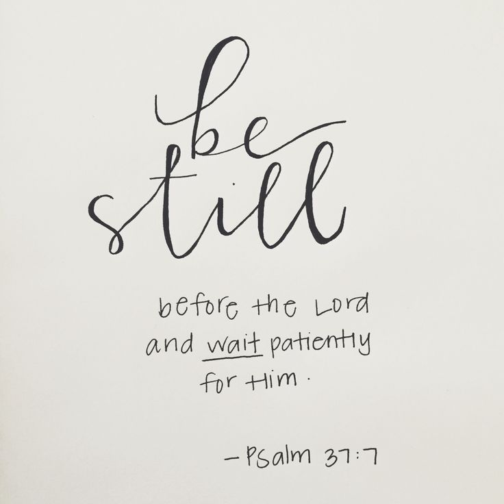 Sometimes waiting is the hardest thing to do, but sometimes that's what God needs us to do so He can show us something.