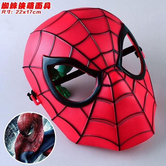 Super-Hero-Avenger-Cosplay-Costume-Mask-Halloween-Masquerade-Mask