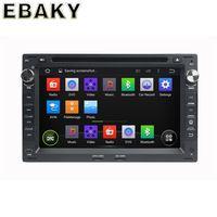 7 inch Quad Core Android 5.1 Car DVD Player For VW Passat B5/Golf 4/Polo/Bora/Jetta /Sharan/T5 1999-2005 Car DVD