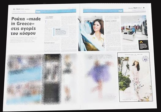 "In a newspaper ""Real News""  article for Greek Fashion."