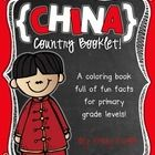 """This """"All About China"""" booklet can be used for a very basic country study in lower elementary grades!  Just print out the pages, have kids cut alon..."""