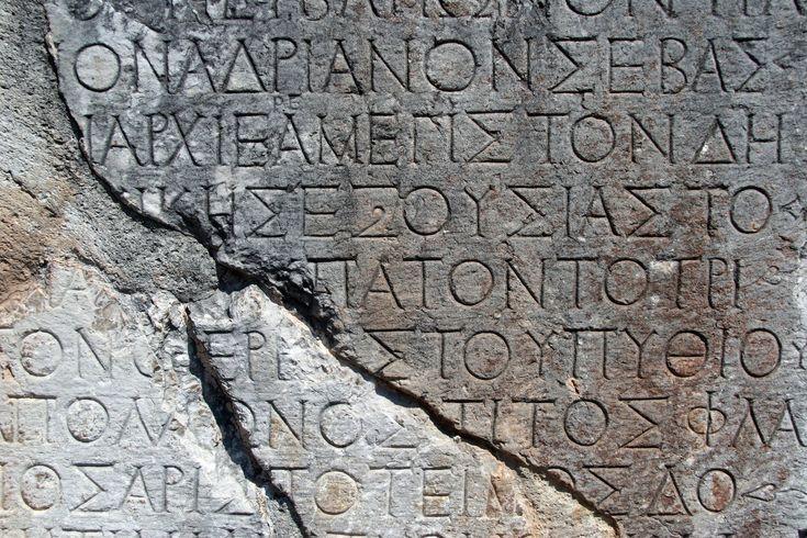 Stone Carved Greek Alphabet http://pittkyle123.files.wordpress.com/2011/03/greek-alphabet.jpg