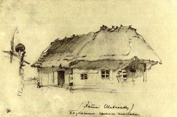 Хата батьків Т.Г.Шевченка в с. Кирилівці 1843