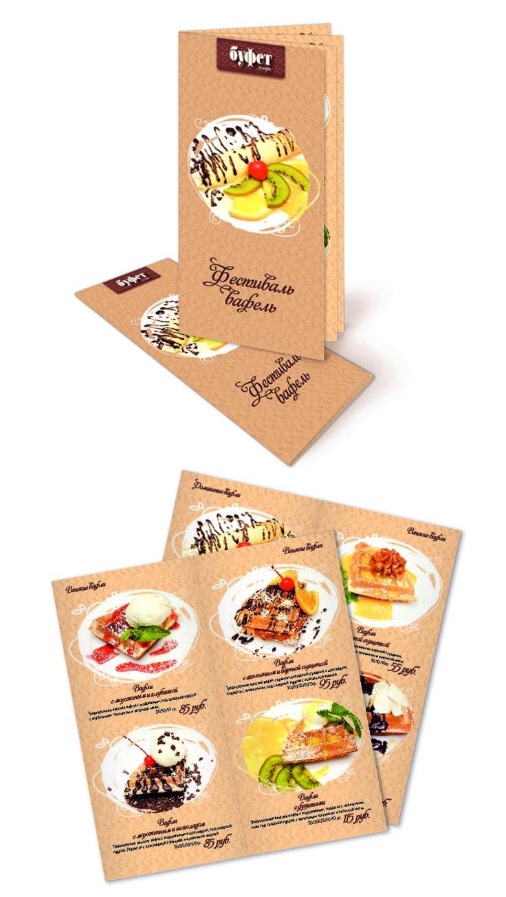 Design pinterest for Amans indian cuisine menu