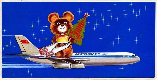 Аэрофлот и олимпийский мишка