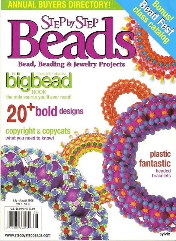 Beads_step_by_step