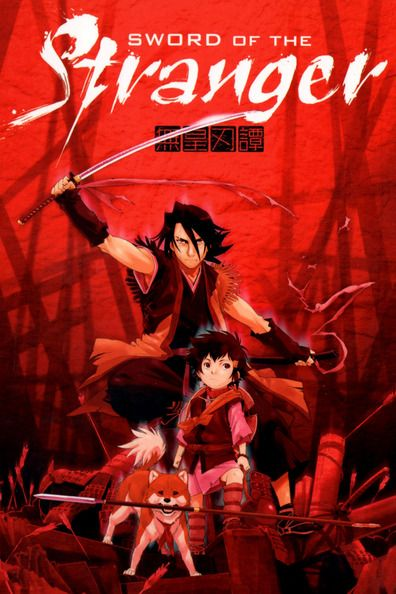Nonton Online Film Anime Sword of the Stranger Sub Indo Full Movie Cinemaindo