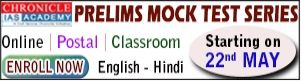 Know where you stand in Civil Services exams, Join ALL INDIA PRELIMS MOCK TEST SERIES-2016. http://www.ias100.in/all-india-prelims-mock-test-series-2016.php  #IASPrelimsMockTestSEries #IASPrelims2016 #ChronicleAllIndiaMockTestSeries #MockTestSeries