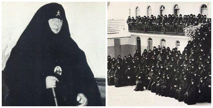 Τη νύχτα της 5ης Δεκεμβρίου του 1950, περισσότεροι από 80 αστυνομικοί με επικεφαλής αξιωματικούς της Περισσότερα